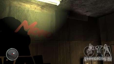 Map-Radar-HUD Pack для GTA 4 четвёртый скриншот