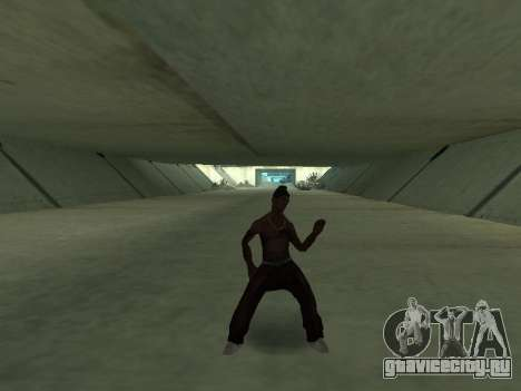 Сleo Танцы для GTA San Andreas