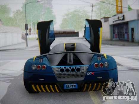 Koenigsegg CCX Elite для GTA San Andreas вид сзади слева