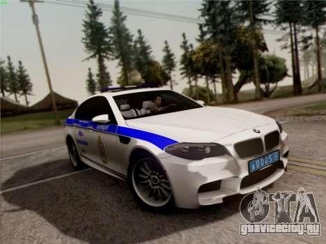 BMW M5 F10 УМВД для GTA San Andreas