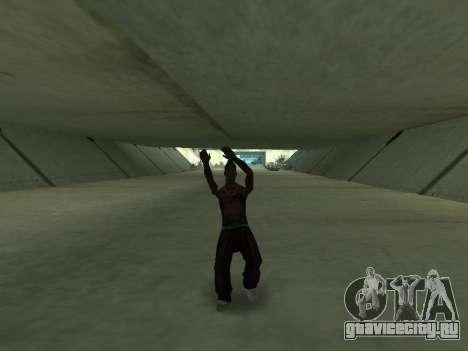 Сleo Танцы для GTA San Andreas шестой скриншот