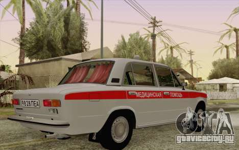 ВАЗ 21011 Медицинская помощь для GTA San Andreas вид сзади