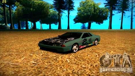 New paintjob for Elegy для GTA San Andreas третий скриншот