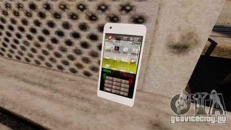 Клавиатура Samsung Galaxy S2 для GTA 4