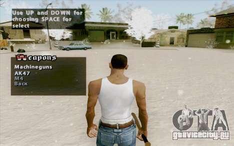 Weapons Menu Mod для GTA San Andreas второй скриншот