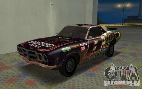 Bullet из FlatOut для GTA San Andreas вид снизу