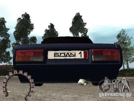 ВАЗ 2107 БПАN для GTA San Andreas вид изнутри