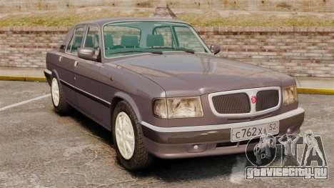 ГАЗ-3110 Волга для GTA 4