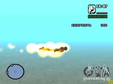 Летать как железный человек для GTA San Andreas