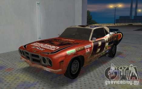 Bullet из FlatOut для GTA San Andreas вид сбоку
