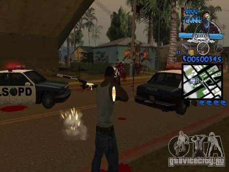 C-HUD для GTA San Andreas четвёртый скриншот