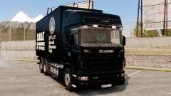 Новый грузовик SWAT