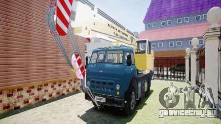 МАЗ 500 КС3577-4-5 Частник для GTA 4