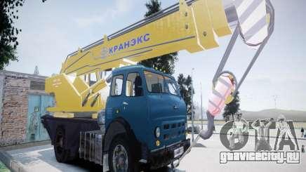 МАЗ 500 КС3577-4-4 КРАНЭКС для GTA 4