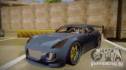 Pontiac Solstice Rhys Millen для GTA San Andreas