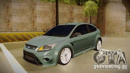 Ford Focus RS 2010 для GTA San Andreas