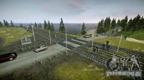 Криминальная Россия RAGE v1.4 для GTA 4 седьмой скриншот