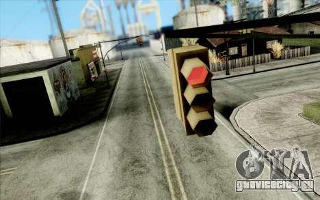 Atmosphere realistic autumn v1.0 для GTA San Andreas четвёртый скриншот