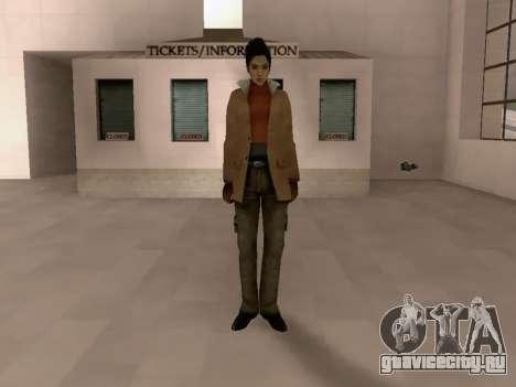 La Cosa Nostra HD Pack для GTA San Andreas четвёртый скриншот