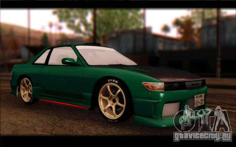 Nissan Silvia Drift для GTA San Andreas вид сзади слева