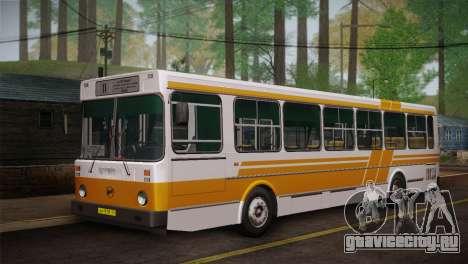 ЛиАЗ 5256.00 Скин-пак 1 для GTA San Andreas вид сверху