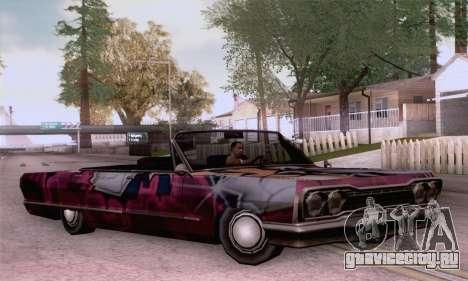 Покрасочная работа для Savanna для GTA San Andreas
