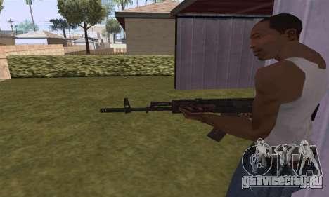 AK-12 для GTA San Andreas четвёртый скриншот