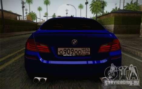 BMW M5 F10 v2 для GTA San Andreas вид изнутри
