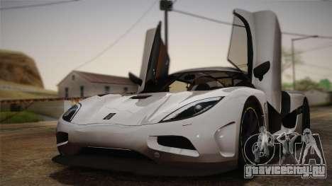 Koenigsegg Agera для GTA San Andreas вид изнутри