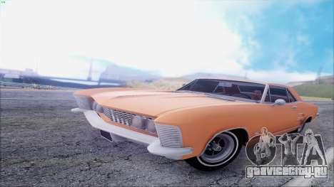 Buick Riviera 1963 для GTA San Andreas