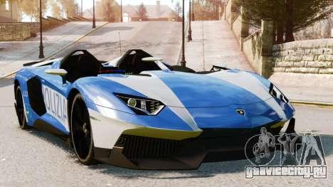 Lamborghini Aventador J Police для GTA 4 вид сверху