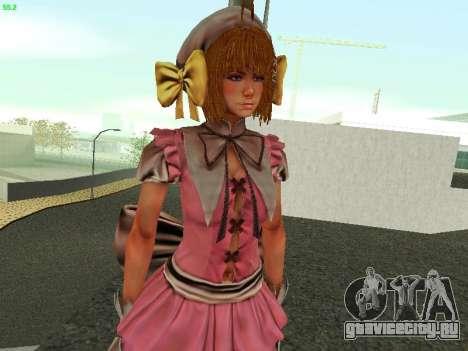 Juliet Starling для GTA San Andreas