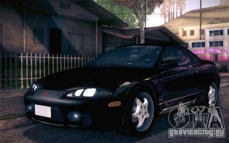 Mitsubishi Eclipse Fast and Furious для GTA San Andreas вид слева