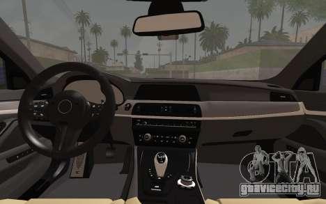 BMW M5 F10 v2 для GTA San Andreas вид справа