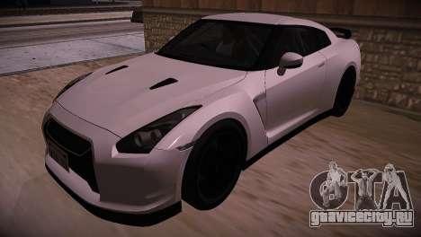 Nissan GT-R SpecV Ultimate Edition для GTA San Andreas