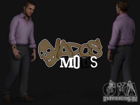 La Cosa Nostra HD Pack для GTA San Andreas второй скриншот