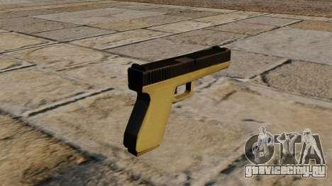 Двуцветный Glock для GTA 4 второй скриншот