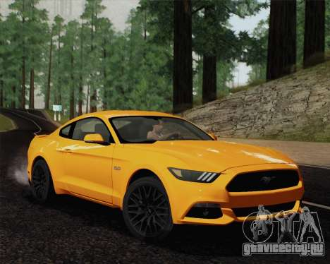 Ford Mustang GT 2015 для GTA San Andreas вид справа