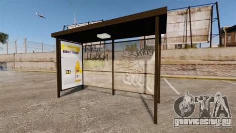 Новые рекламные постеры на автобусных остановках для GTA 4 третий скриншот