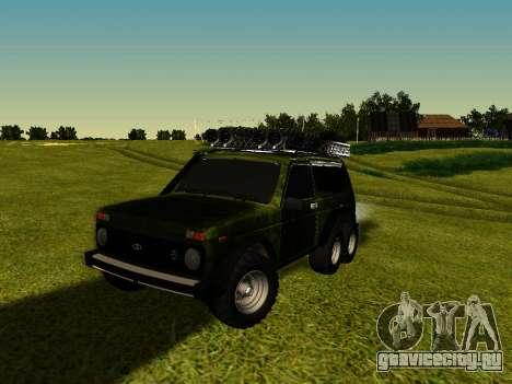 ВАЗ 212140 Охотник для GTA San Andreas
