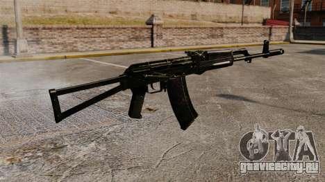 Автомат AK-47 v9 для GTA 4 второй скриншот