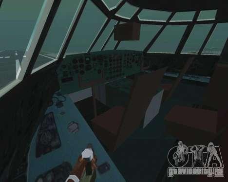 Ил-76ТД v 1.0 для GTA San Andreas вид изнутри