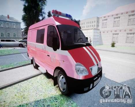 ГАЗель 2705 Пожарный Штаб для GTA 4 вид справа