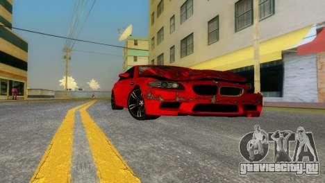 Vice City HD Road для GTA Vice City второй скриншот