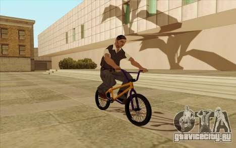 BMX для GTA San Andreas вид снизу