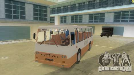 Autosan H9-21 для GTA Vice City