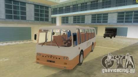Autosan H9-21 для GTA Vice City