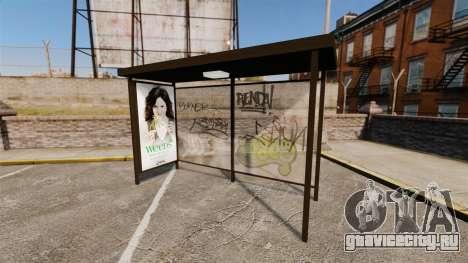 Новые рекламные постеры на автобусных остановках для GTA 4 второй скриншот
