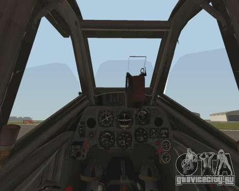 Bf-109 G6 v1.0 для GTA San Andreas вид сбоку