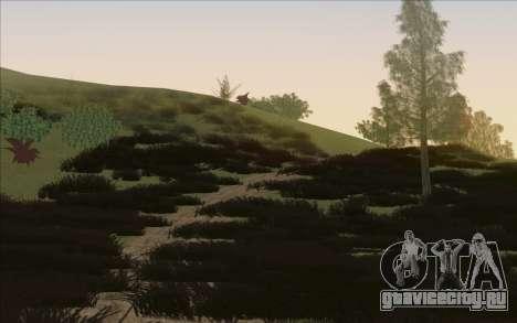 Behind Space Of Realities - Cursed Memories для GTA San Andreas девятый скриншот